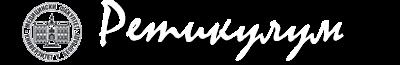Logotip Reticulum