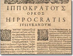 Hipokratova zakletva